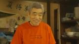 テレビ東京系『孤独のグルメ』大みそかに放送されるスペシャルドラマは「瀬戸内出張編」。柄本明がゲスト出演(C)テレビ東京