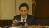 テレビ東京系『孤独のグルメ』大みそかに放送されるスペシャルドラマは「瀬戸内出張編」。松重豊の食べっぷりに注目(C)テレビ東京