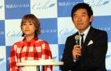 『電話占いシエロ 開運占いトークショー』に出席した(左から)IMALU、石田純一 (C)oricon ME inc.