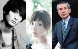 復興をテーマにしたドラマ『ともに すすむ くまもと』熊本県出身の高良健吾、倉科カナ、中原丈雄の出演が決定