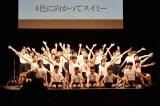 『第5回 全国小・中学校リズムダンスふれあいコンクール』の模様 (C)TBS