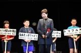 小池百合子都知事も来場した=『第5回 全国小・中学校リズムダンスふれあいコンクール』 (C)TBS