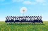 TBSの年末年始恒例『CDTVスペシャル!年越しプレミアライブ2017→2018』AKB48の出演決定