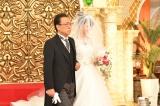 梅沢富美男、結婚式の予行練習