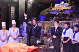 『得する人損する人』より(C)日本テレビ