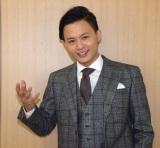花田優一=『生粋』『夢でなく、使命で生きる。根拠なき自信で壁を乗り越える68の言葉』インタビュー (C)ORICON NewS inc.