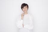 ラジオ番組『オールナイトニッポン MUSIC10』の新木曜パーソナリティーに就任する渡辺満里奈