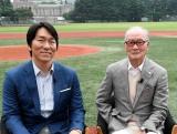 (左から)松井秀喜氏、長嶋茂雄氏(C)テレビ朝日