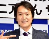千原ジュニア (C)ORICON NewS inc.