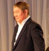 『第30回日刊スポーツ映画大賞・石原裕次郎賞』授賞式に出席した北野武 (C)ORICON NewS inc.