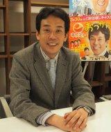 ABC『キャスト』降板を発表した浦川泰幸アナウンサー (C)ORICON NewS inc.