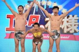 日本テレビ系『エンタの神様&有吉の壁 年末は爆笑パーティーで盛り上がろう!SP』に出演するとにかく明るい安村、アキラ100%、小島よしお(C)日本テレ