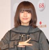 『第68回NHK紅白歌合戦』のリハーサルに参加した欅坂46・土生瑞穂 (C)ORICON NewS inc.