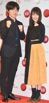 『第68回NHK紅白歌合戦』のリハーサルに参加した(左から)内村光良、有村架純(C)ORICON NewS inc.