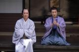 (左から)田沼意次=草刈正雄、平賀源内=山本耕史(C)NHK