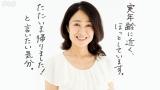 2018年1月1日放送、NHK総合『風雲児たち』より。良沢の妻・前野�a子=長野里美(C)NHK