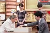 『たけしの誰も知らない伝説〜ニッポンの天才たち2017〜』でビートたけしと中村太地王座が特別マッチ(C)テレビ東京