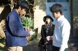 1月20日放送、BSジャパン『命売ります』#2「吸血鬼に会いましょう」(左から)中村蒼、酒井若菜、前田旺志郎(C)「命売ります」製作委員会