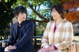 1月27日放送、BSジャパン『命売ります』#4(左から)中村蒼(C)「命売ります」製作委員会