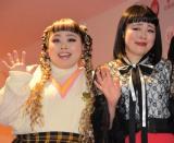 『第68回NHK紅白歌合戦』リハーサルに参加した(左から)渡辺直美、ブルゾンちえみ (C)ORICON NewS inc.