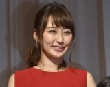 枡田アナ、第2子出産後初TV