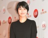 『第68回NHK紅白歌合戦』リハーサルに参加した松たか子 (C)ORICON NewS inc.