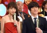『第68回NHK紅白歌合戦』リハーサル3日目に参加した(左から)有村架純、内村光良 (C)ORICON NewS inc.