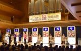 『年末ジャンボ宝くじ』の抽せん会 (C)ORICON NewS inc.