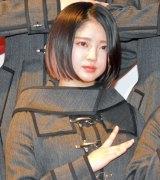 『第68回NHK紅白歌合戦』のリハーサルに参加した欅坂46・鈴本美愉 (C)ORICON NewS inc.