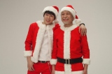 CMで親子初共演を果たす小日向文世(右)と息子・星一