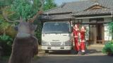 小型トラック『エルフ』の新TVCM「後継者現る!?」篇