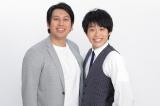 レインボー(左から)実方孝生、池田直人