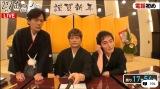 (左から)稲垣吾郎、香取慎吾、草なぎ剛(C)AbemaTV