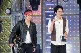 『ゴッドタン』の新春特番『ゴッドタン新春SP 芸人マジ歌選手権』の模様(C)テレビ東京