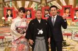 フジテレビ系『ビートたけしの私が嫉妬したスゴい人』の収録を行った(左から)加藤綾子アナウンサー、ビートたけし、劇団ひとり (C)フジテレビ