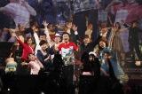 『NHK紅白歌合戦』中継で有働由美子アナも飛び入りした桑田佳祐ツアーファイナル Photo by 西槇太一