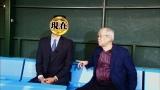1月3日放送、TBS系『消えた天才 一流アスリートが勝てなかった人大追跡』野村克也氏、「俺が潰した…」悲運のエースと25年ぶり対面(C)TBS