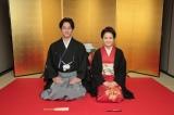 連続テレビ小説『わろてんか』主演の葵わかな(右)と松坂桃李(左)(C)NHK