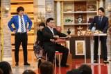 1月3日放送、テレビ朝日系『イッテンモノ M-1王者が緊急参戦!シャッフル漫才SP!!』サンド・富澤が二階堂ふみとのバイク2人乗りのシチュエーションに大照れ、赤面(C)テレビ朝日