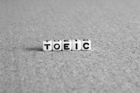"""TOEIC単語学習法には""""ルー語""""が効果的(写真はイメージ)"""