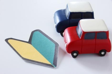 未成年が自動車免許を取ったら自動車保険はどうすべき?(写真はイメージ)