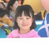 「ICE SKATING PARK 2018」のイベントに出席した田紗来 (C)ORICON NewS inc.