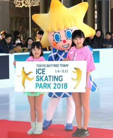 「ICE SKATING PARK 2018」のイベントに出席した(左から)本田紗来、本田望結 (C)ORICON NewS inc.