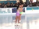 「ICE SKATING PARK 2018」イベントの模様 (C)ORICON NewS inc.