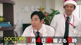 『DOCTORS〜最強の名医〜』の卓ちゃん(高嶋政伸)が「メリークリスマス!」(C)テレビ朝日