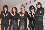 『第68回NHK紅白歌合戦』リハーサルに参加したX JAPAN (C)ORICON NewS inc.