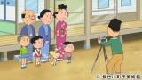 1月7日放送するフジテレビ『サザエさん お正月スペシャル』 の番組カット(C)長谷川町子美術館