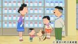1月7日放送するフジテレビ『サザエさん お正月スペシャル』 (C)長谷川町子美術館