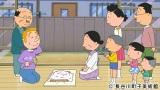 1月7日放送するフジテレビ『サザエさん お正月スペシャル』より (C)長谷川町子美術館