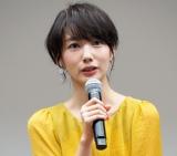 テレビ東京系新春ドラマスペシャル『娘の結婚』の会見に出席した波瑠 (C)ORICON NewS inc.